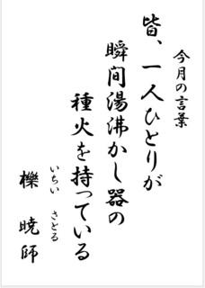 2018.2.jpg